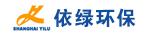 上海依绿环保工程设备有限公司